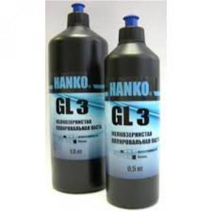 Hanko GL3, 0.25 кг  Полировальная паста  мелкозернистая