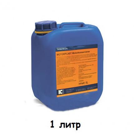 GOLDEN STAR MOTORREINIGER 1 литр