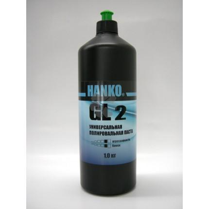Hankо черная GL2, 0.25кг  Полировальная паста