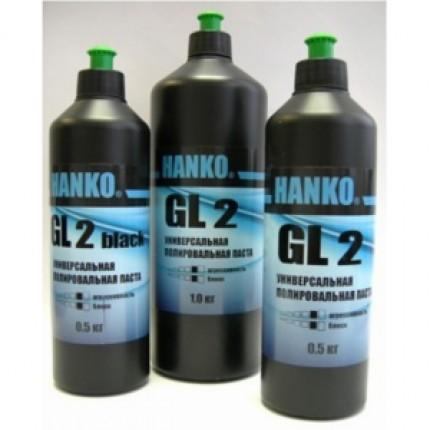 Hanko  черная  GL2, 0.25 кг  Полировальная паста