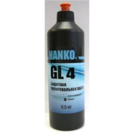 Hanko GL4, 0.25 кг  Полировальная паста  мелкозернистая